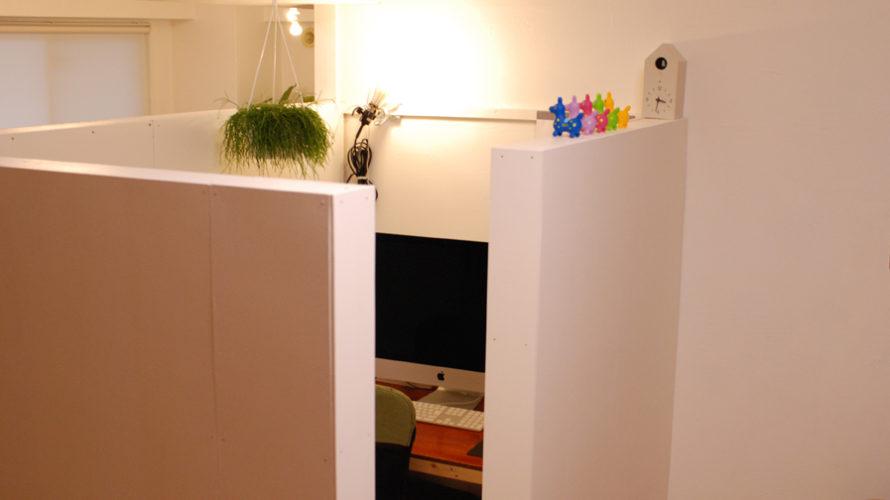 DIYで小さな空間。リビングにワークスペースできました。