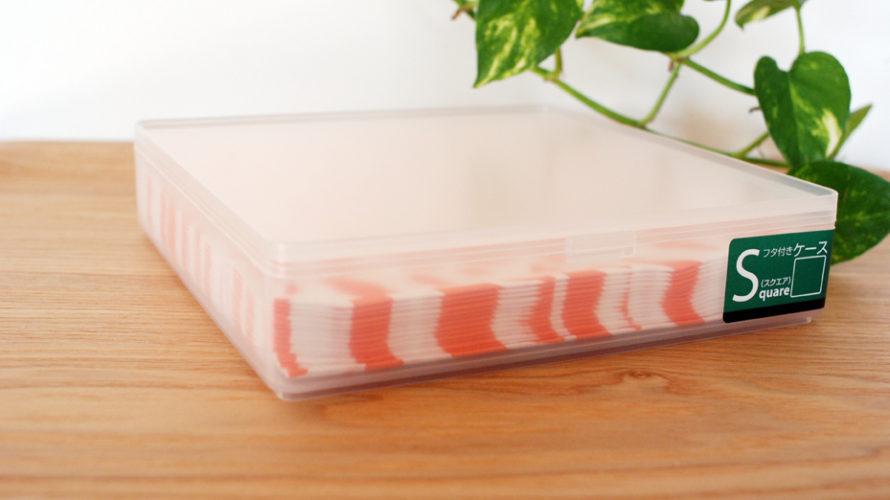 リピート購入。セリア「フタ付きケース」で 紙ナプキン収納