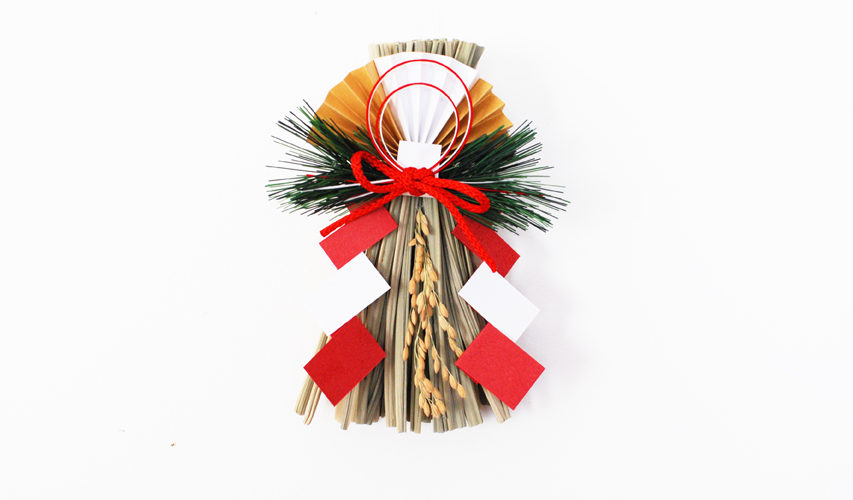 スタイリッシュでシンプルな無印良品のお正月飾り