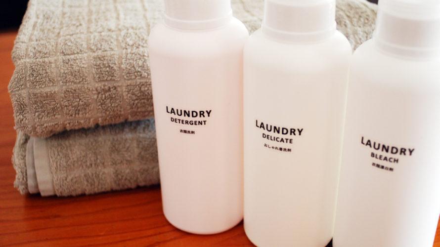 我が家も「洗濯洗剤ボトルのホワイト化」遂に実行!ラベルも貼ってみました。