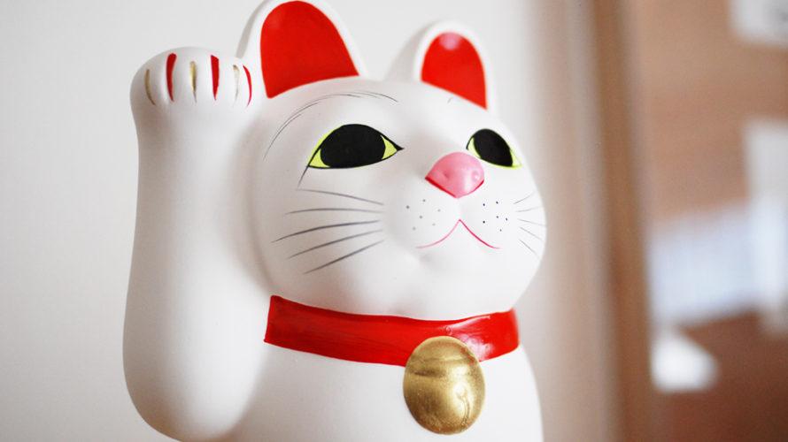 招き猫いっぱい!招き猫 発祥の地とされている 豪徳寺へ