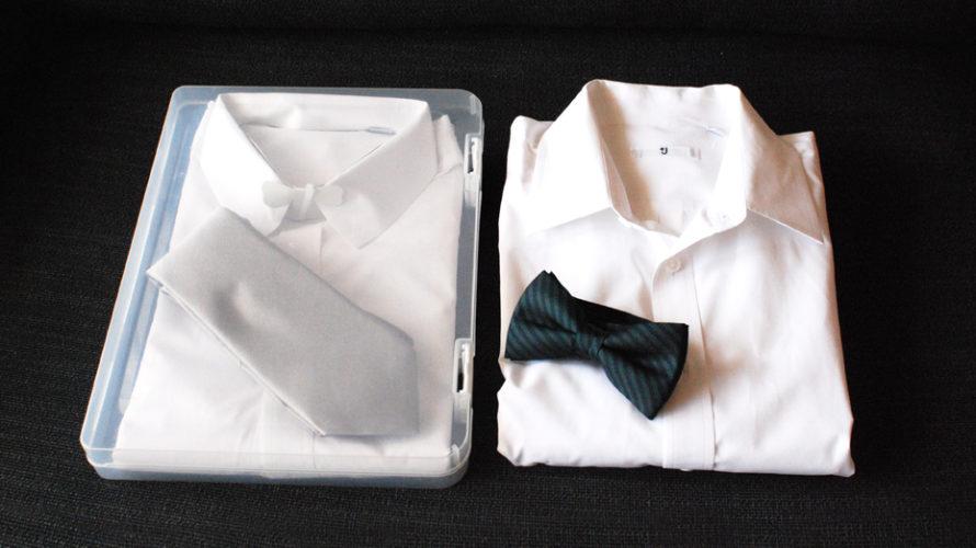 たまにしか着ない「Yシャツを 型くずれせず」100均アイテムで収納