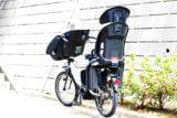 低身長の私も毎日乗ってる!小柄なママにも安心 子供乗せ電動自転車