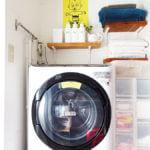 【家事時短】共働き家庭にはドラム式洗濯乾燥機が神アイテムだった!